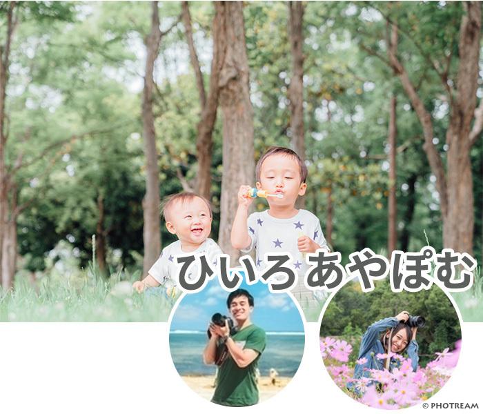 1593078138 aichi